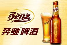 德��奔�Y啤酒有限公司