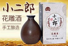�B�d三江酒�S
