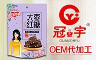 菏泽冠宇食品有限公司