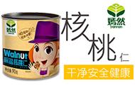 河北嫣然农副产品有限公司