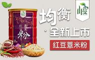 四川山蔓生物科技有限公司