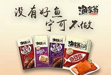 福建省渔家翁食品有限公司