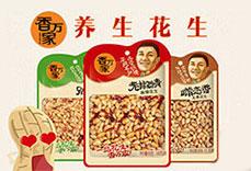 徐州市香万家食品有限公司