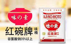 上海味之素调味品有限公司