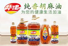 大同市华建油脂有限责任公司