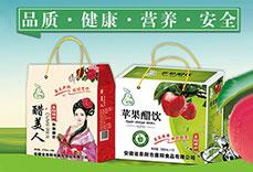 阜阳市康阳食品有限公司