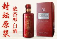 安徽亳州玉井坊亚博娱乐官网入口亚博体育app官方下载苹果版