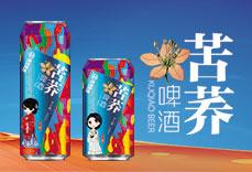 安徽徽蕴酒业有限公司