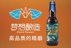 上海光途酒业有限公司