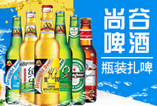 青�u尚谷世�o酒�I有限公司