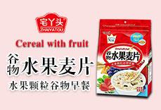 鸿利(漳州)食品有限公司