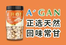 南京阿甘正�食品有限公司