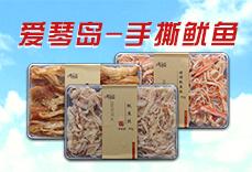 青岛佳美洋食品有限公司