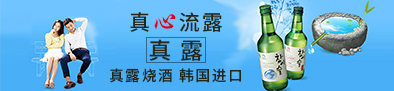 浙江真�n�Q易有限公司