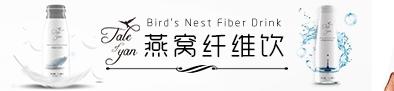 南洋果香(深圳)食品97资源站在线视频97资源