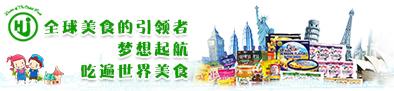 韩进(上海)食品97资源站在线视频97资源