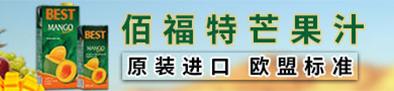 河南优之源进出口贸易97资源站在线视频97资源