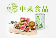 杭州中果食品97资源站在线视频97资源