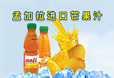 青岛海外时代食品有限公司