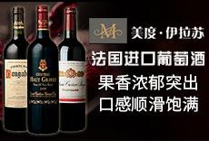 美度伊拉苏(宁波)贸易97资源站在线视频97资源