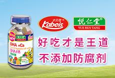 广州九福食品有限公司