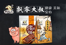 靖江市悠味食品有限公司