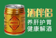 美日新酒伴�H招商