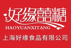 上海好�食品有限公司