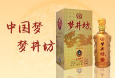 安徽�艟�坊酒�I有限公司
