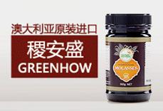 湖南稷安盛食品贸易有限公司