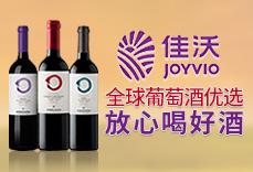 佳沃(北京)葡萄酒有限公司
