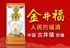 亳州市老池星光彩票网站有限责任公司