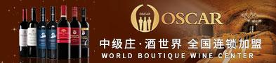 临沂奥斯卡千亿国际966有限公司