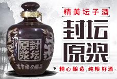 苏州函天京商贸有限公司