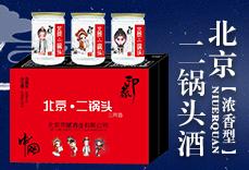 北京京赋亚博娱乐官网入口