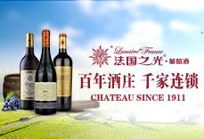 百�酒�I(�B�T)有限公司