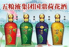 五�Z液生�B�酒有限公司