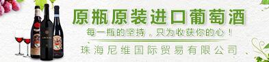 珠海尼�S���H�Q易有限公司