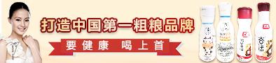 江苏上首生物科技yabo219