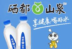 深圳市中盛汇通实业发展yabo219