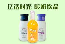 青岛天一乳品yabo219