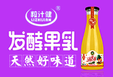 粒汁健集团(香港)国际生物科技yabo219
