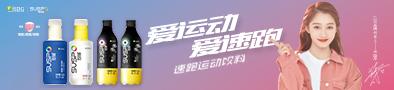 北京爱诗迪生物科技有限公司