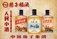安徽�P子福酒�I有限公司