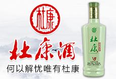 河南正航酒业有限公司