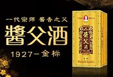 贵州仁怀华汉ope体育电子竞技游戏平台销售有限公司