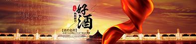 大安市锦源星光彩票网站
