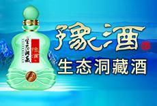 河南省�B生殿酒�I有限公司