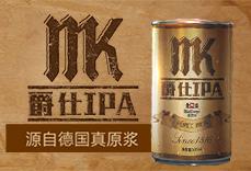 福建�S��啤酒有限公司