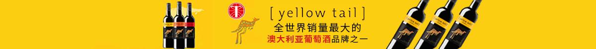 深圳汇泉贸易有限公司
